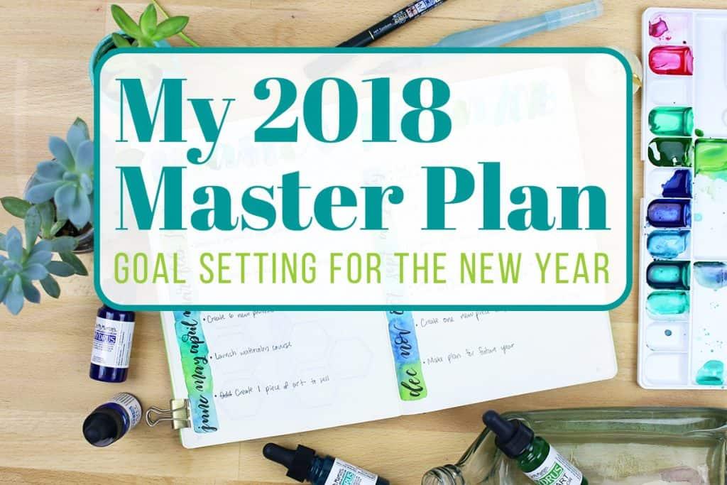 2018 master plan